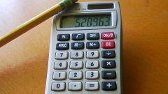 Paano bilangin ang porsyento sa matematika