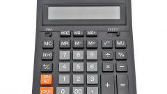 Paano magdagdag ng interes sa calculator