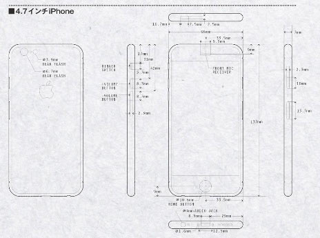 Apple iPhone 6 leaked casing, schematics show what it