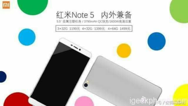 redmi-note-5-leak