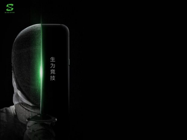 xiaomi-black-shark-design-teaser