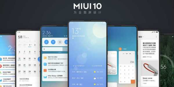 Resources ★ Mi Browser Aplikasi Bawaan ROM MIUI ★ APK