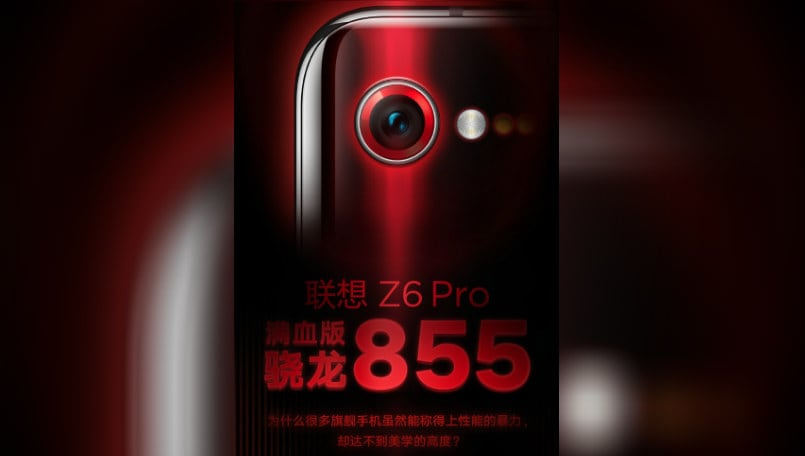 Lenovo Z6 Pro confirmed to house Snapdragon 855 SoC ahead of launch in April