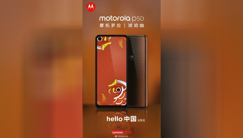 After Motorola One Vision, Moto P50 to debut with punch-hole display design in June