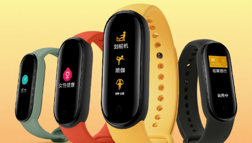 Mi Band 5, Mi Band 4 get new features with Mi Fit v4.4.0 update