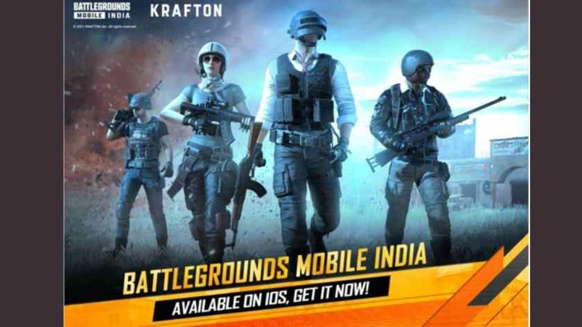 Battlegrounds Mobile India, BGMI, Battlegrounds Mobile India iOS, BGMI iOS, Battlegrounds Mobile India how to transfer ios data, PUBG Mobile, How to transfer PUBG Mobile data to BGMI on iOS