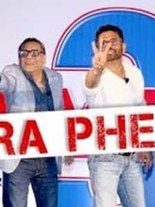 Hera Pheri Images : pheri, images, Pheri, Cast,, Release, Date,, Movie, Download,, Online, Songs,, Trailer, Bollywood