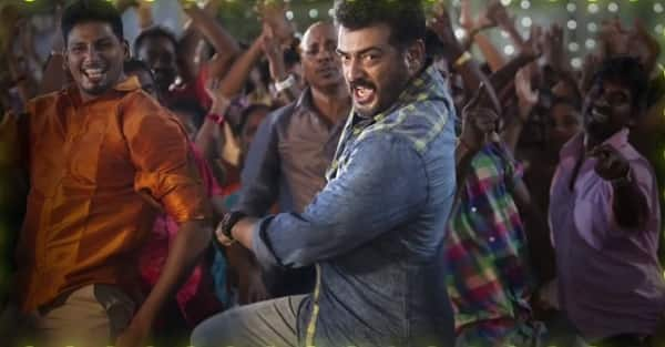 Image result for song Adhaaru Adhaaru