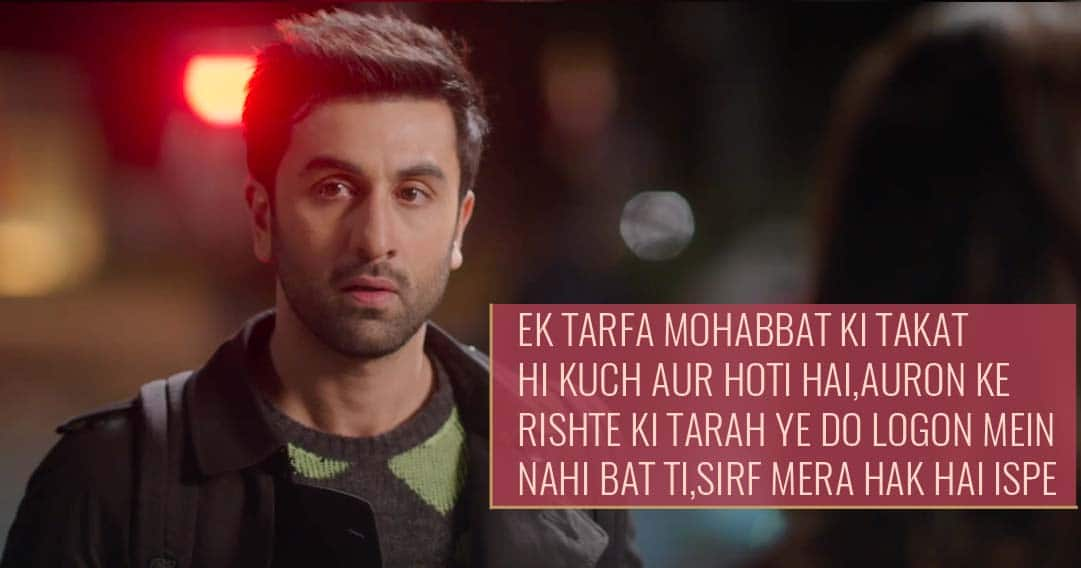 One Sided Love Quotes Wallpaper 7 Dialogues From Ranbir Kapoor S Ae Dil Hai Mushkil That