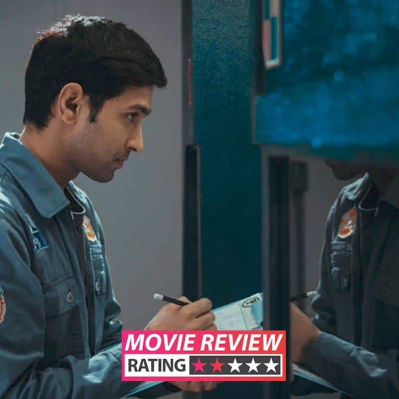Vikrant Massey and Shweta Tripathi's spaceship takes off ingeniously, but runs out of fuel midway