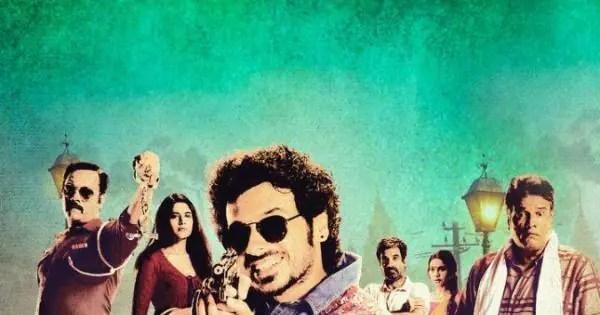 Bollywood News – Bichhua song: Bicchoo Ka Khel's title track ft. Divyendu Sharma aka Munna Tripathi perfectly sets the tone for a crime thriller
