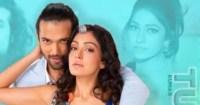 Bollywood News – Pehle Pyaar Ka Pehla Gham song: Jubin Nautiyal and Tulsi Kumar's love duet ft. Parth Samthaan is a throwback to romantic anthems of yore