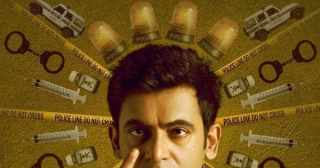 Critics hail Sunil Grover's performance in this situational crime comedy directed by Vikas Bahl
