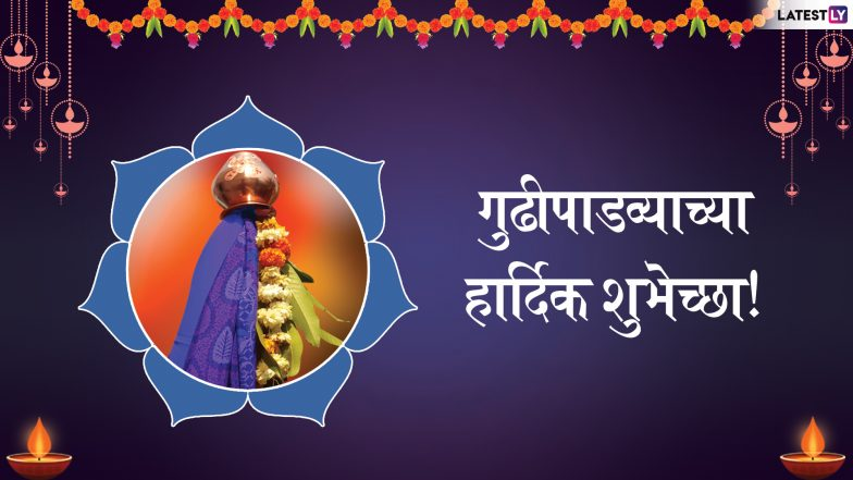 happy new year sms and quotes in marathi hindi and