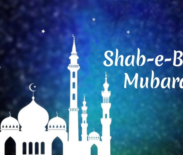 Shab E Barat Mubarak File Image