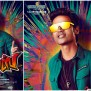Pattas First Look Out Dhanush S Swag Is Unmissable In