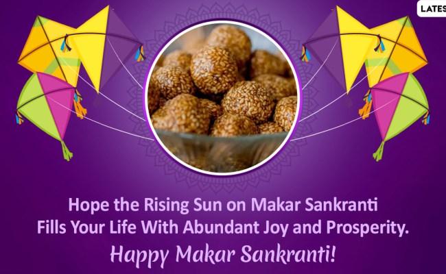 Happy Makar Sankranti 2020 Messages Images Whatsapp