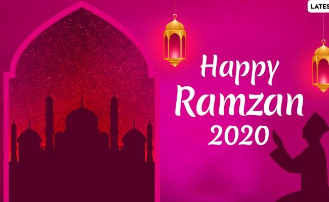 Ramadan Mubarak 2020 First Roza Greetings Whatsapp