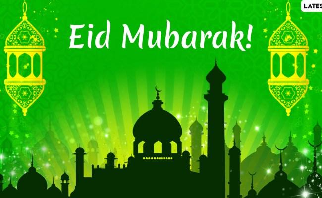 Festivals Events News Eid Ul Fitr 2020 Whatsapp