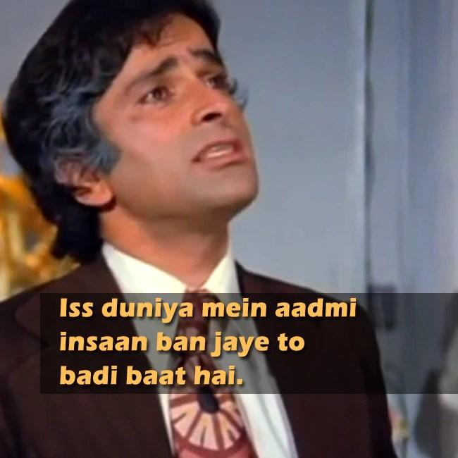 Image result for kabhi kabhi shashi kapoor
