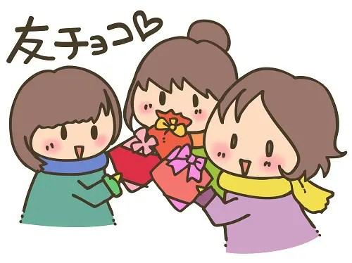 バレンタイン 小学生 友チョコ