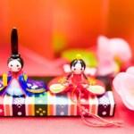ひな祭りの由来やひな人形を飾る時期とお供えや食べ物の意味