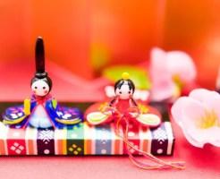 ひな祭り 由来 意味 飾る時期 婚期