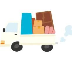引越し 不用品 処分 方法 買取 家電 家具