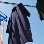 洗濯物がほこりだらけになる原因と対策!付着したほこりの取り方は?