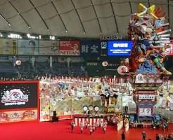 ふるさと祭り 東京ドーム 混雑