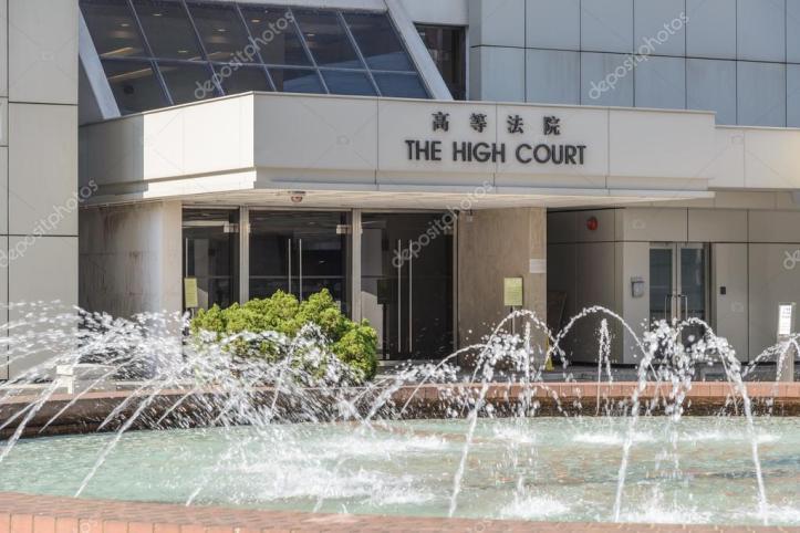 Resultado de imagen de tribunales de Hong Kong
