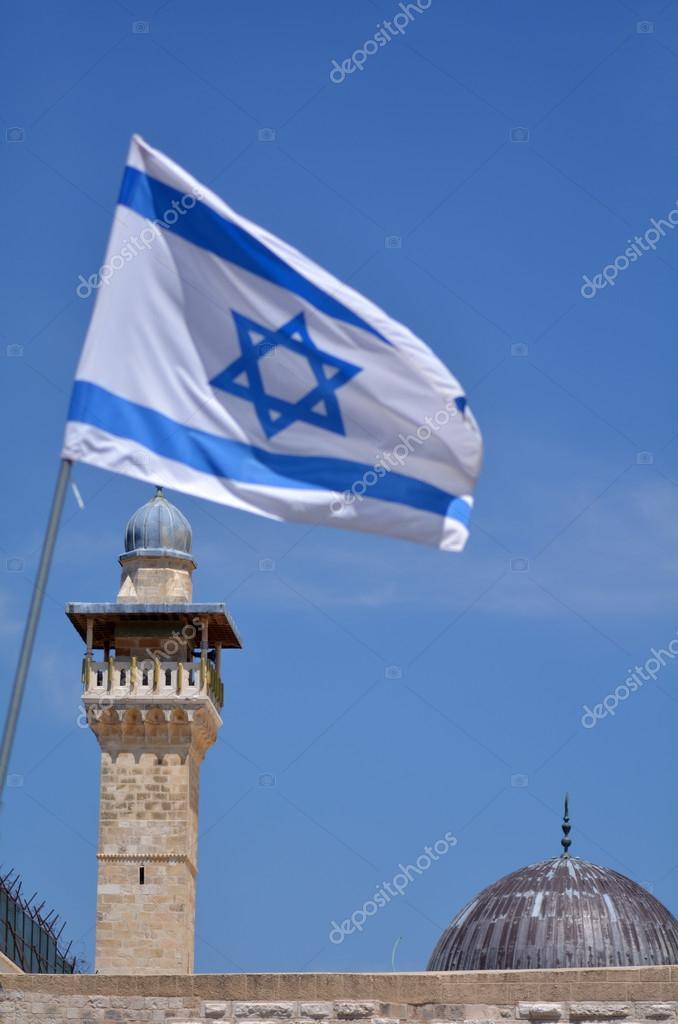 Image result for храмовая гора израильский флаг
