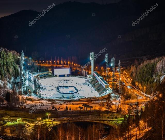Medeo Medeu Rink In Almaty Stock Photo