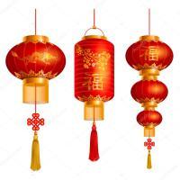 Chinese lanterns set  Stock Vector  Pazhyna #64455937