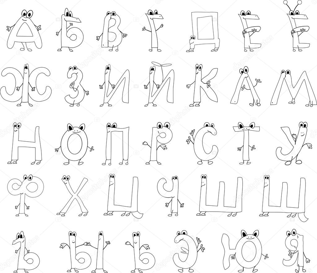 Coloring Page Funny Russian Alphabet