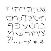 Hebrew letter ayin — Stock Vector © leffka #72492851