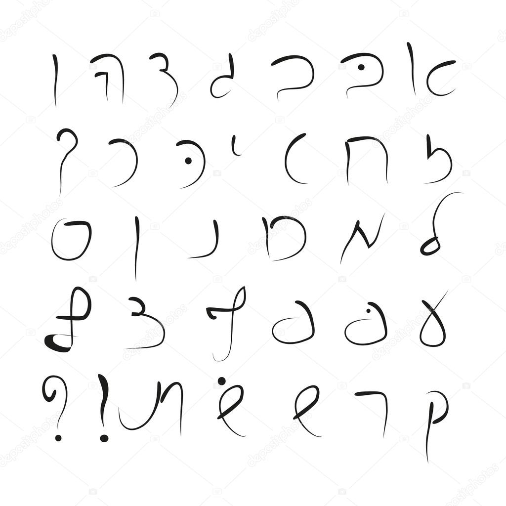 Hebrew alphabet. Uppercase font. Hand drawing. — Stock