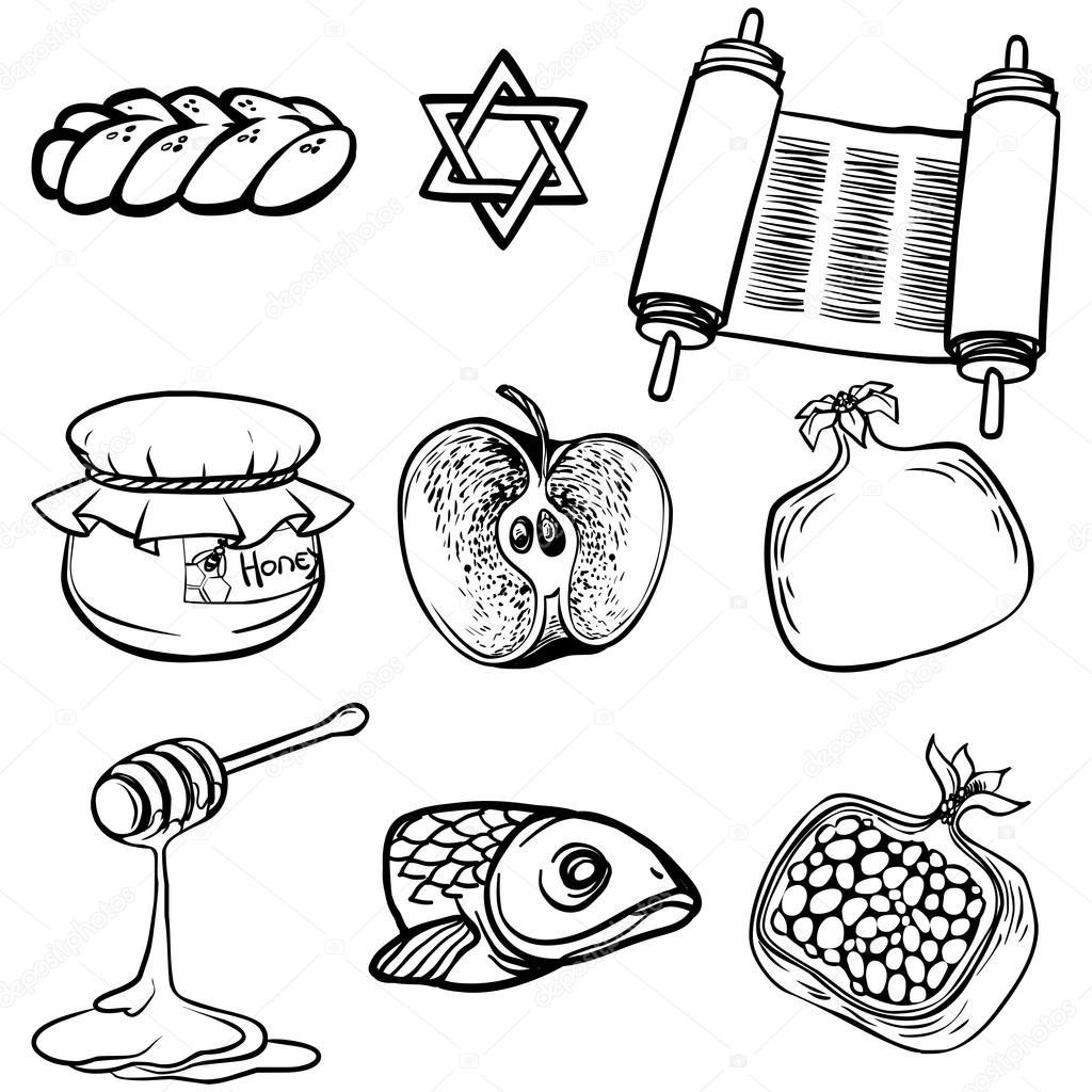 Simbolos De Rosh Hashana Ano Nuevo Judio Ilustracion De Vector
