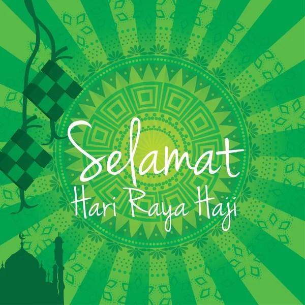 """""""Selamat Hari Raya Haji"""" — Stock Vector © Gal Amar #92693648"""