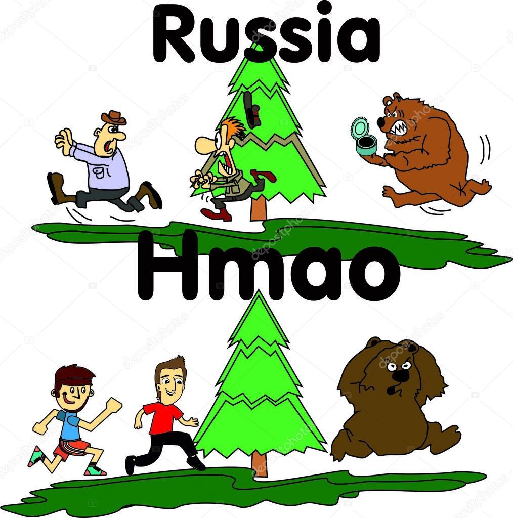 Russland - khmao illustrationen über tiere naturgesetz