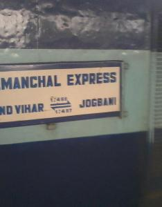 Seemanchal express time table schedule anand vihar terminal to jogbani nr northern zone railway enquiry also rh indiarailinfo