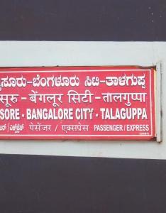 Mysuru ksr bengaluru passenger unreserved time table schedule mysore to bangalore swr south western zone railway enquiry also rh indiarailinfo