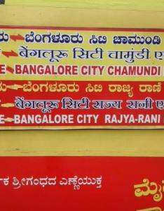 Mysuru ksr bengaluru rajya rani express mysore to bangalore swr south western zone railway enquiry also rh indiarailinfo