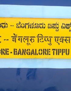 Tippu sf express irctc reservation availability enquiry mysuru mysore mys to ksr bengaluru city bangalore sbc railway also rh indiarailinfo