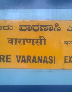 Large tb also mysuru varanasi express pt irctc reservation availability rh indiarailinfo