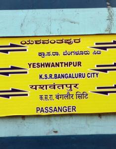 No description available also mysuru yesvantpur passenger via hassan unreserved rh indiarailinfo