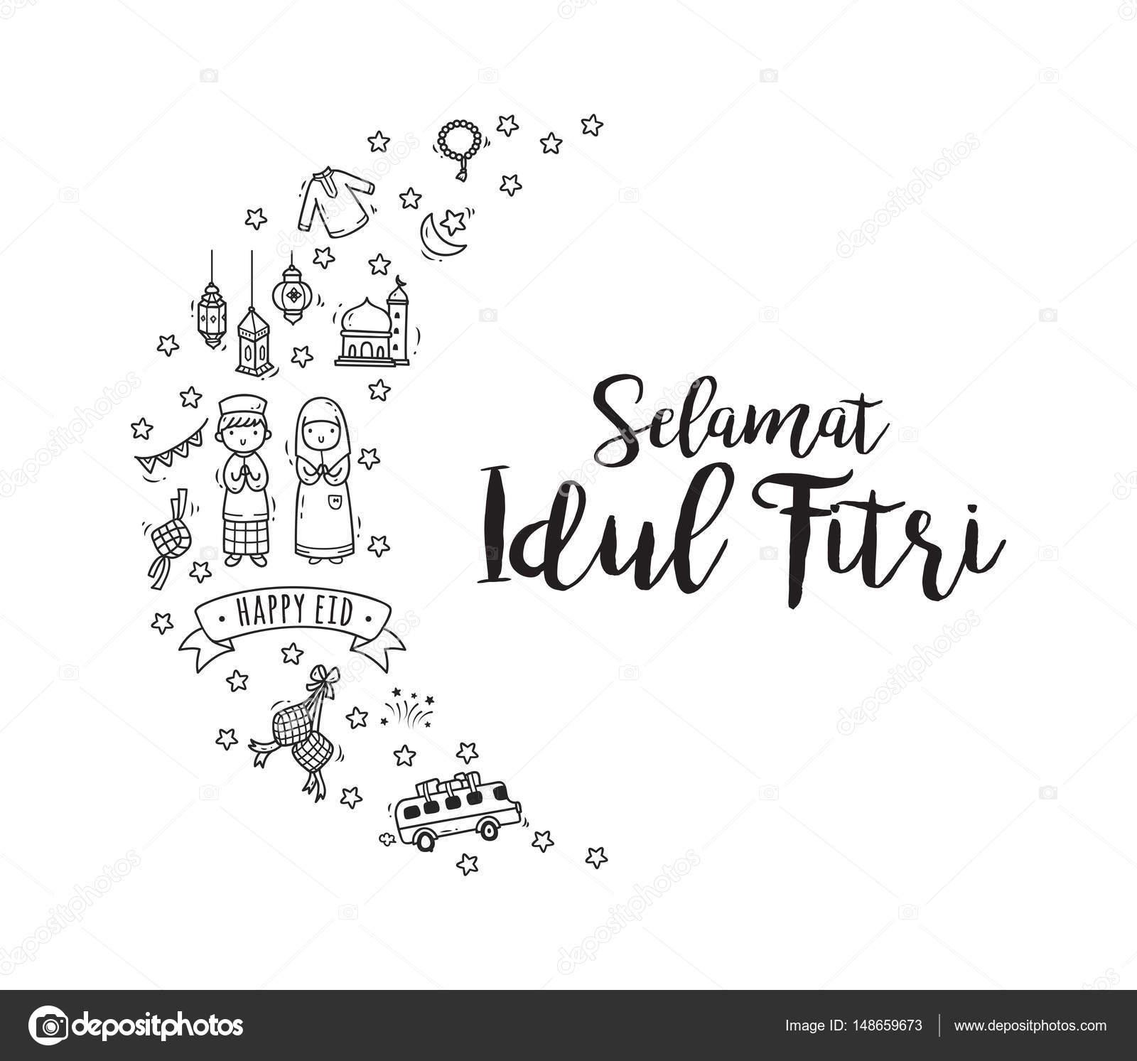 Eid mubarak idul fitri festival  Stock Vector  mhatzapa
