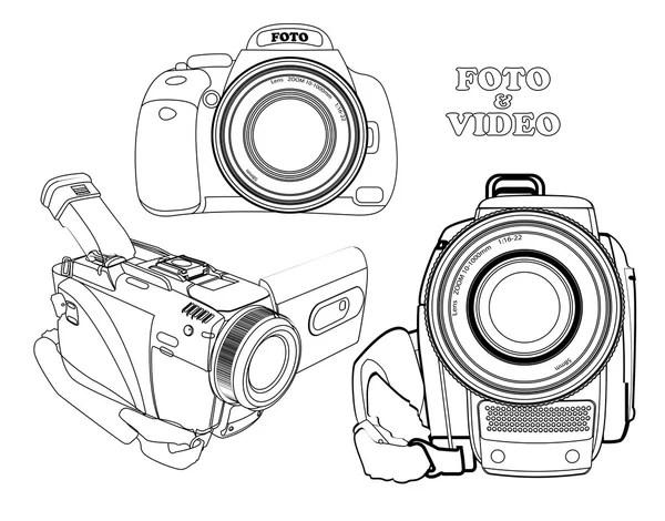 Drawing Cameras — Stock Vector © jakkarin_rongkankeaw