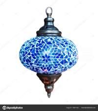 arabic lantern lamp  Stock Photo  GekaSkr #158611922