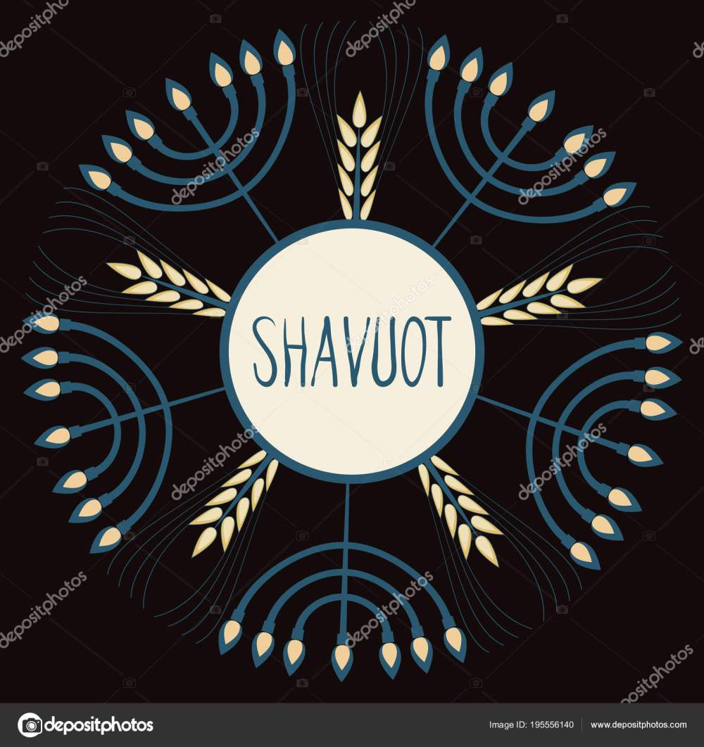 medium resolution of template in a minimalist style to create labels stickers uncluttered layout of the poster shavuot vector illustration for jewish holiday frame of wheat